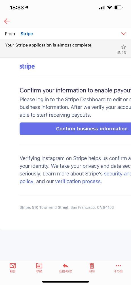 stpipe設定に関して 自分でwordpressにstpipeを埋め込んだのですが、添付画像のメールが届きました。この状態だと正常に機能していないということでしょうか? また、もしそうであれ...