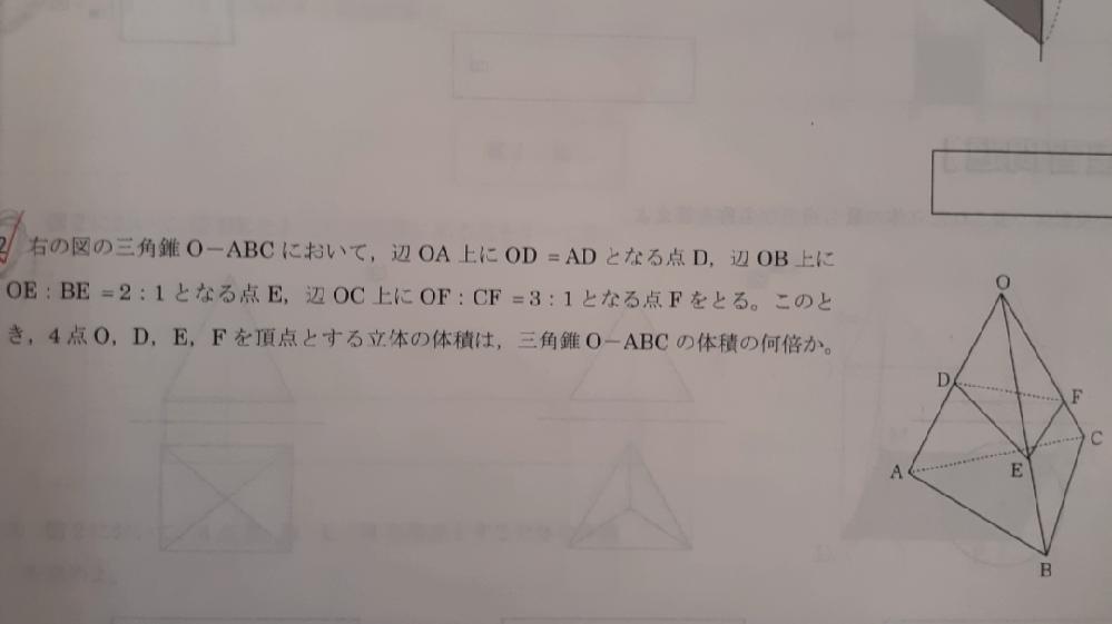 中学数学 わかる方お願いしますm(_ _)m