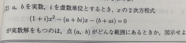 高校数学の範囲です。解説お願いします。