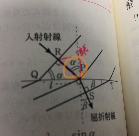 解説に、書いてあった図なんですが、オレンジで囲った部分、なぜαだと分かるんですか?