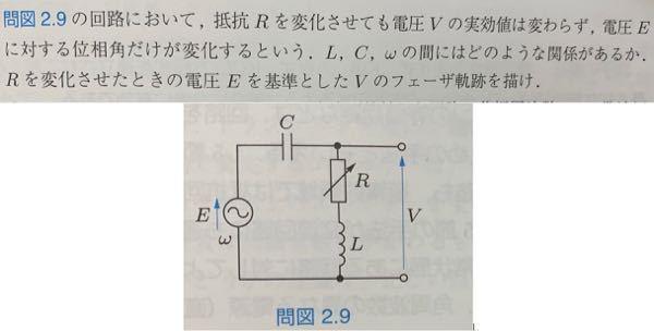 電気回路の問題なのですが、これの解き方が分かりません。どなたか教えていただけないでしょうか?