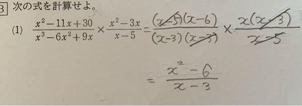 解き方あってますか? 答えが違うらしいので解説お願いします。
