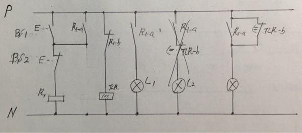 シーケンス制御 基礎 画像のシーケンス図は、以下の条件を満たした回路になっていますか 1、押しボタンスイッチ2個 ランプ2個 リレー タイマは任意で用いる 2、押しボタンスイッチBS1を押す...