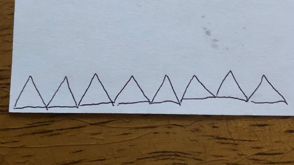 for文を使って三角形をたくさん書きたいのですがどうしたらいいでしょうか? イメージ⤵︎ ︎