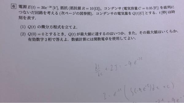 (1)教えてください!!