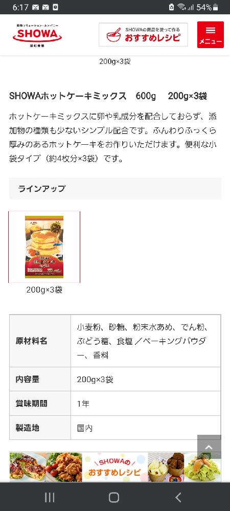 韓国にemsで日本のホットケーキミックスは送れますか? 禁制品の中に穀類と記載されています ホットケーキミックスの原材料に小麦粉、砂糖等が入ってますがこの小麦粉が禁制品の穀類に当たるのではないかと不安です