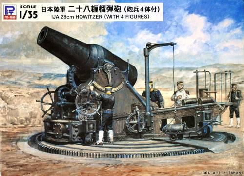 日本海大海戦&二百三高地 以外にこれがでてきた映画ってありますか?