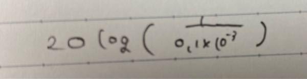 このlogの計算の途中式を教えて頂きたいです。これを計算すると80になるらしいのですが、計算の仕方がわからなくて困ってます(><) 写真が見ずらくてすみません。