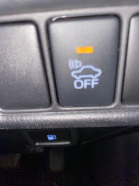 車の質問です 私はCHRに乗っているのですが下のボタンが何かわからないので詳しい方教えてください。 また、オレンジの電気が付いている時とついてない時どっちが起動している状態ですか?