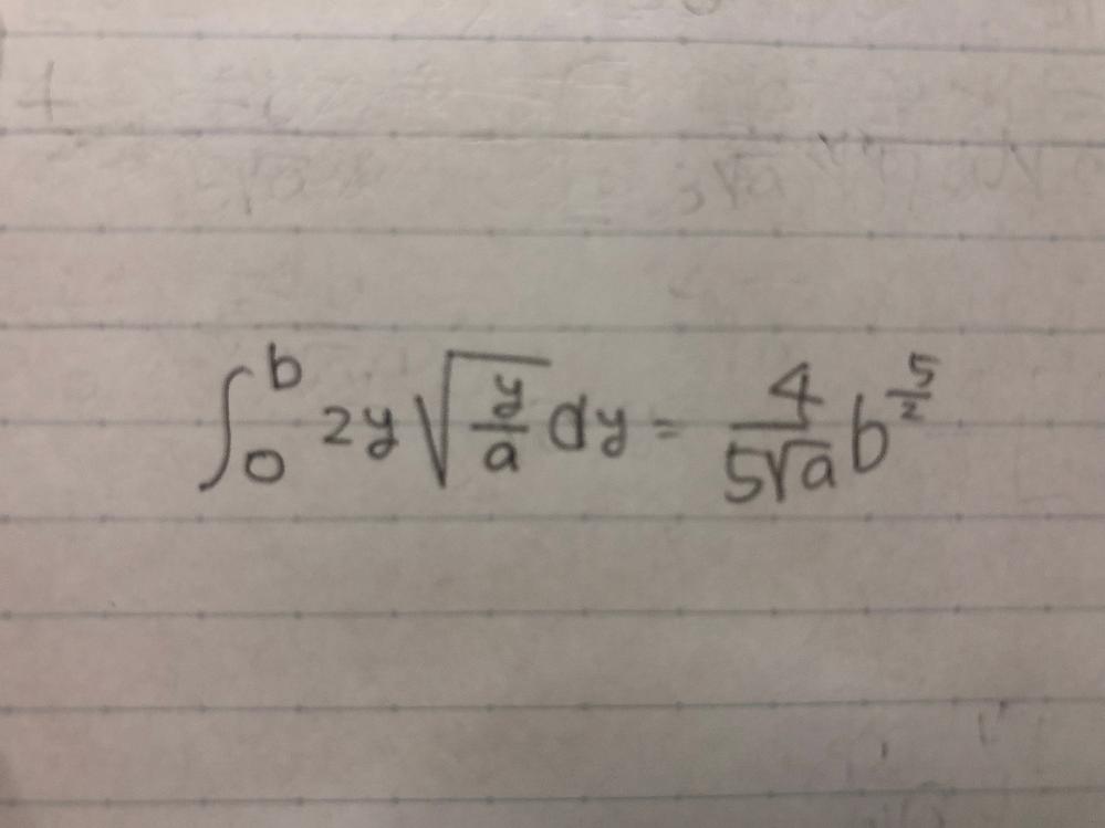 この問題の解き方が分かりません。教えてください(;;)