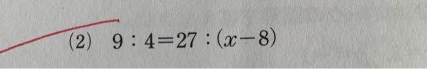 この問題を解いてもらいたいです。