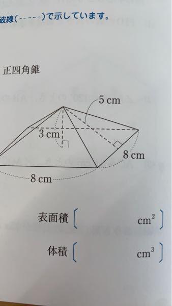数学の問題でここの解き方と回答を教えていただきたいです。