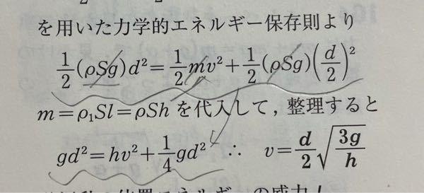 物理でこの計算おかしくないですか?