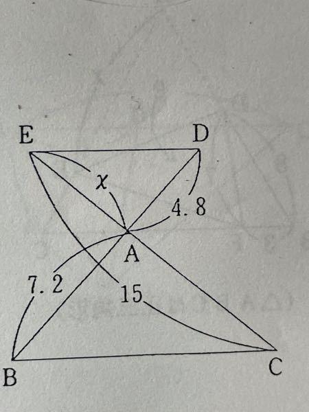 中3数学関数 教えてください 画像の問題が分かりません、ご解説よろしくお願いします。 何度もすみません。