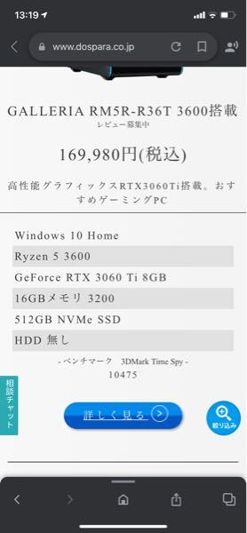 このスペックでapexは144fps出るでしょうか? 後、ゲーム中心に使っていく予定なのですが、512gb ssdでも足りますか?