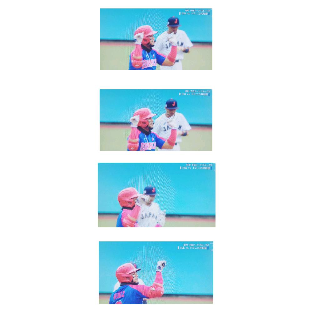 昨日、東京五輪野球の日本vsドミニカ共和国の試合でドミニカの打者がヒットを打つと塁上でこのようなパフォーマンスをしていましたが、このパフォーマンスはドミニカ共和国伝統のダンスかポーズなのですか?