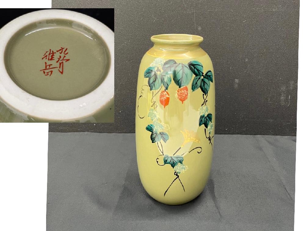 こちらの花瓶の作者など わかる方いらっしゃいますか?