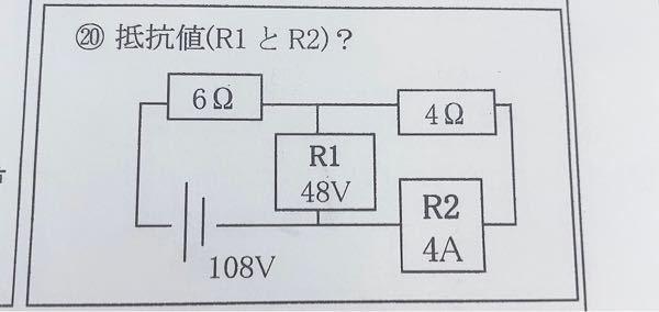 抵抗値R1とR2を求める計算方法と解説を教えて欲しいです