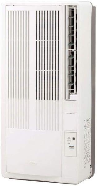 画像の様な窓用のエアコンですが、 横に設置は可能でしょうか? トイレに設置したいのですが…
