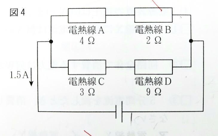 回路図の問題です。 下のような図があるのですが、 ①回路全体の抵抗 (4Ω) ②電熱線Aに流れる抵抗 (1A) ③電熱線Bの両端に加わる電圧 (2v) ④電熱線Cが消費する電力 (0.75W) ⑤2分間電流を流した時の、電熱線Dが消費する電力量 (270J) がなぜ()の答えのようになるのかわかりません。 なぜそうなるのか、教えて欲しいです。 問題数多くて申し訳ないです