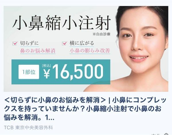 TCBの広告のこのモデルさんは何という方でしょうか? 有名な方ですか?