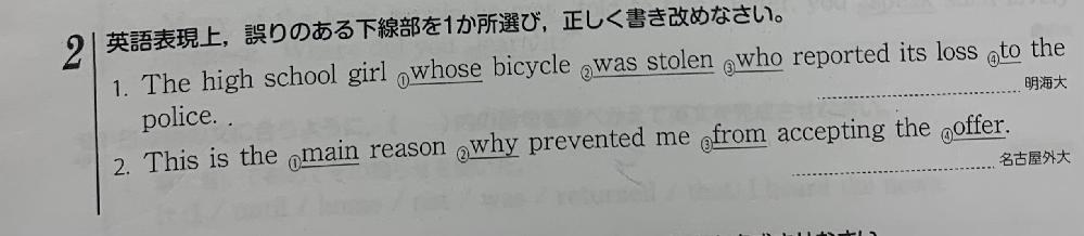 訳と答えを教えてください。