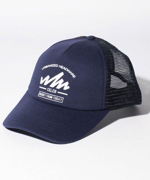 この帽子ってダサいですか?