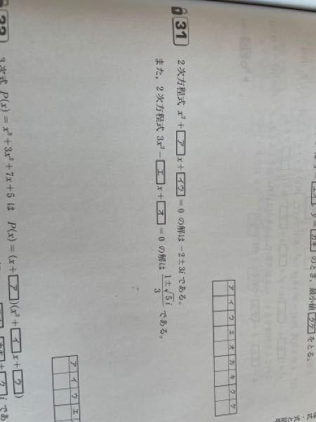 この問題が回答を見てもよくわかりません。 どなたか教えてください。お願いします