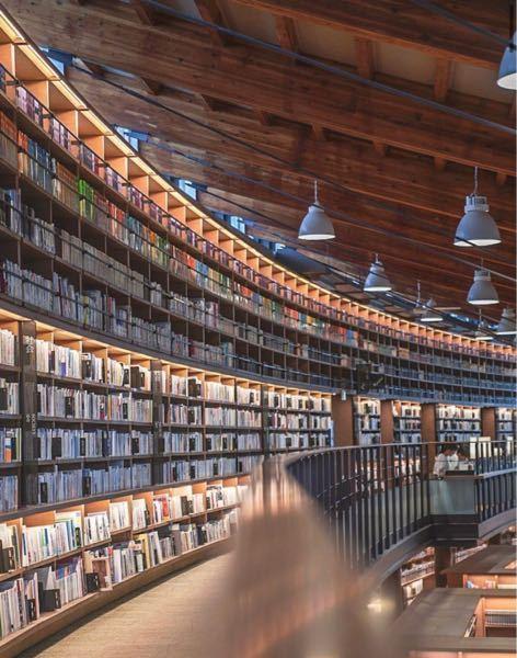 この写真に映っている図書館はどこですか?
