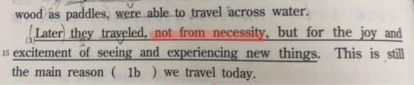 not from necessity のやうに、副詞を前置詞句が就職することはあるのですか? 譯出では、必要だからではなく、となつてをりました。