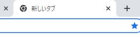 Googleの「新しいタブ」の部分のアイコンが Googleではなくグレーのアイコンに変わってしまったのですが これはどうしてでしょうか?