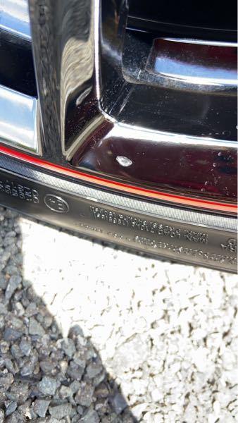 至急コメントお願いします>< 7/26月曜にタイヤを店で交換してもらいました、その前日7/25洗車してその傷はなかったのですが、交換してもらった日から4日程車に乗っていなくて7/30洗車してて傷が発覚。飛び石でついた傷なのか店側がつけた傷なのかわからないのですが今更店にキズがついてましたと言っても対応してくれないですよね? 飛び石でここまでえぐれるでしょうか?