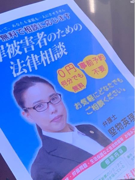 この女優さんが誰かわかる方いますか? 安達祐実さんと警視庁のドラマに今出ています。