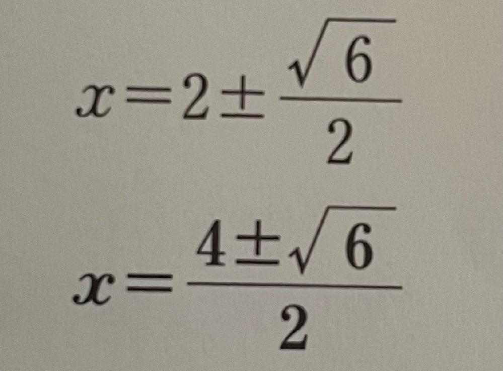 数学 この式はなぜ次の様になるのでしょうか?