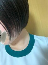 今髪の毛をマッシュから伸ばして結構経っているのですが顎ラインボブになるにはあとどれ位の期間かかりますか? 私は髪の毛が伸びるのが早い方で亜鉛サプリや髪の毛を早く伸ばすヘアアクセルレーターを毎日しています。ちなみに襟足がすぐ伸びるので月一で美容院に行っています。