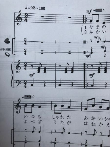 伴奏譜の見方なんですが、上と下どっちを弾くのが基本ですか?