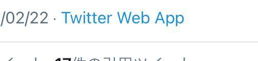 Twitter この場合大体botですか?それとも偶然多いだけ?