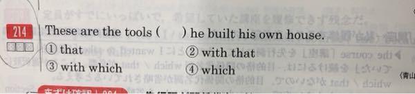 答えは3なんですが、同格と捉えて1ではなぜだめなんですかね?