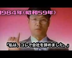 """""""自己都合""""で辞めたニュアンスが伝わる楽曲があれば提供して下さい。 Su凸ko D凹koi 「店長、私バイト辞めます。」 https://www.youtube.com/watch?v=iidnGJKJ-rQ"""