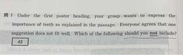 共通テスト英語の、asの後ろに主語と動詞がないように思えるのですが。構文が分かる方、教えて下さい。