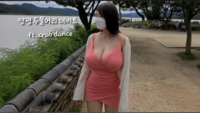 最近韓国系のvelvet(벨벳)って爆乳YouTuberが大ブレイクしてるようですけど、彼女のプロフィール解らないですか?