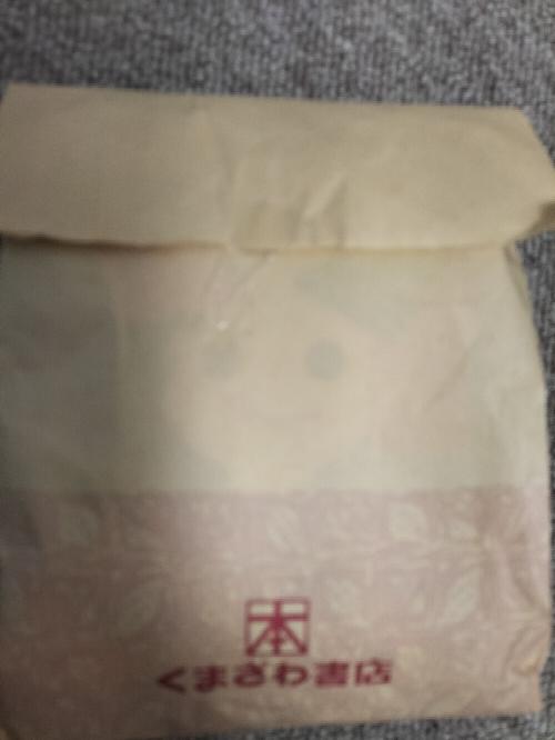 丸美屋等のふりかけを4つ定形外で送ろうと思います。料金はいくら掛かりますか?画像の紙袋にふりかけが4つ入っています。