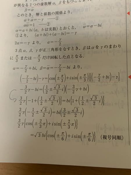 至急!助けてください! 写真の矢印のところの式変形がわかりません!