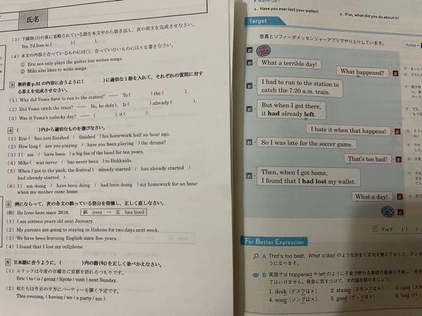 大至急、問題3 (1)、⑵.⑶解答教えてください お願いします
