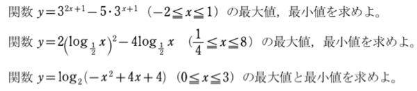 分からないので教えてくださいーー 高三の数学です。