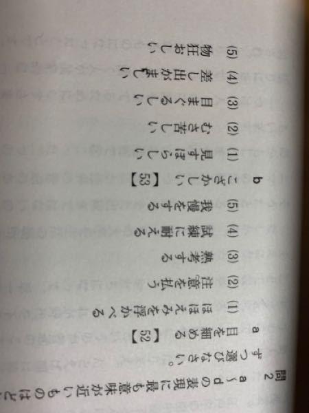 こういった手の問題はどのような参考書を見れば勉強できますか?