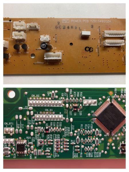 片面基板について調べてもよくわからないことがありましたので、質問させて頂きます。電子回路や基板に詳しい方よろしくお願いします。 少し前に大手企業の除湿機を処分しました。その際に、回路や基板について勉強になればと思い、制御部のみを取り外しました。 以下の写真のように、ビアでは無く、部品を実装している訳ではない穴が沢山空いていました。(写真下部の穴はわかりやすいように、背景にピンクの布を置いて撮影しています。) この穴について初めは、表面実装部品の足同士の絶縁目的かと思いましたが、それ以外の場所にも多く空いています。また、ハンダの検査に使用する為の穴かと思いましたが、部品のない場所にも多く空いています。 この穴が何の目的で空いているのか教えて頂きたいです。よろしくお願いします。