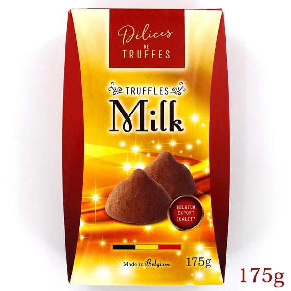 このチョコレートってどこで買えますか?