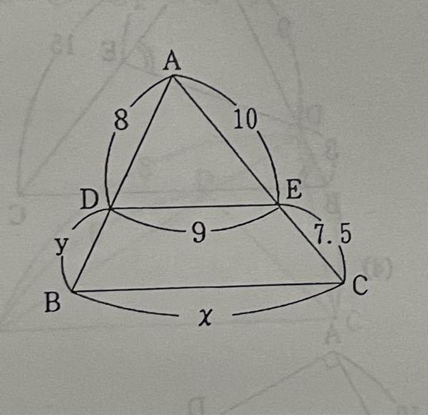 中3 数学 相似 教えて下さい 画像の問題でxを求める時、9×7/4という式になると思うのですが分数の部分が何度質問しても理解しきれず4/7にしたり変な所を選んで式を間違えたりします… なのでこんな私にも分かる様にご回答よろしくお願いします…m(_ _)m