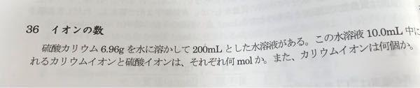 この問題の解き方と答えが分かりません。。 お願いします!